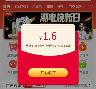 1628647678_看图王.jpg