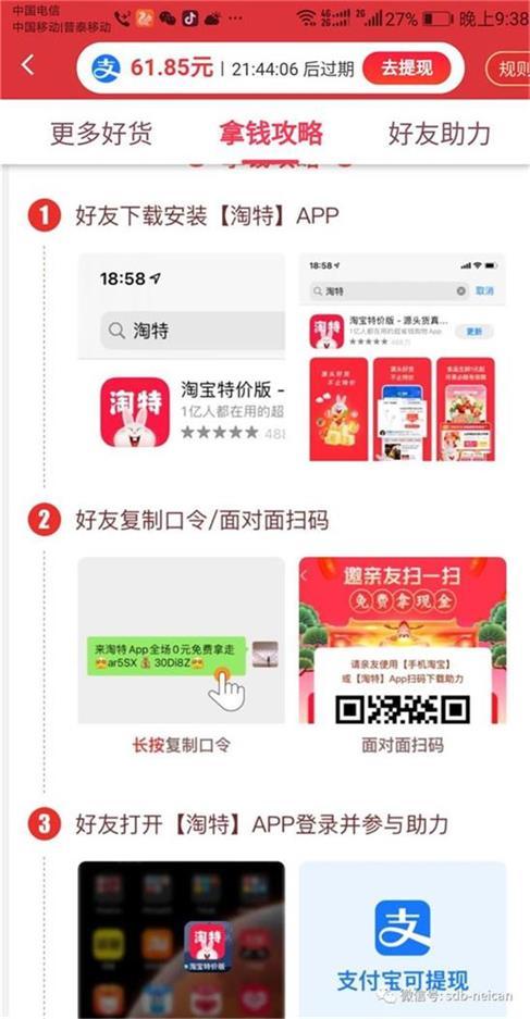 6401_看图王.jpg