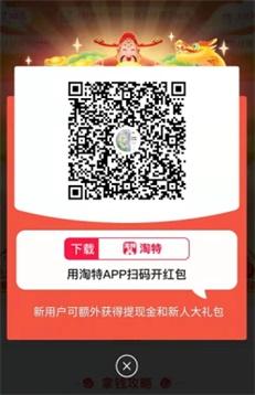 1629300679(1)_看图王.jpg