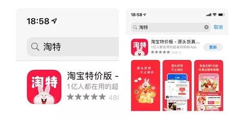 64011_看图王.web.jpg