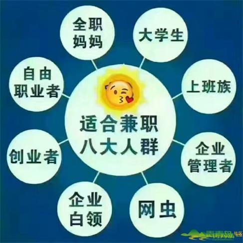 src=http _pic.qingdaonews.com_p_c1_793_7938978_mediumphoto_20180103162208.jpg&refer=http _pic.qingdaonews.com&app=2002&size=f9999,10000&q=a80&n=0&g=0n&fmt=jpeg.jpg